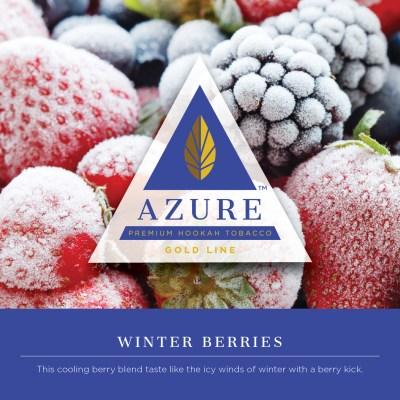 Azure Gold / Winter Berries(Mint系:Raspberry系=3:1ぐらいのサッパリしたMix)