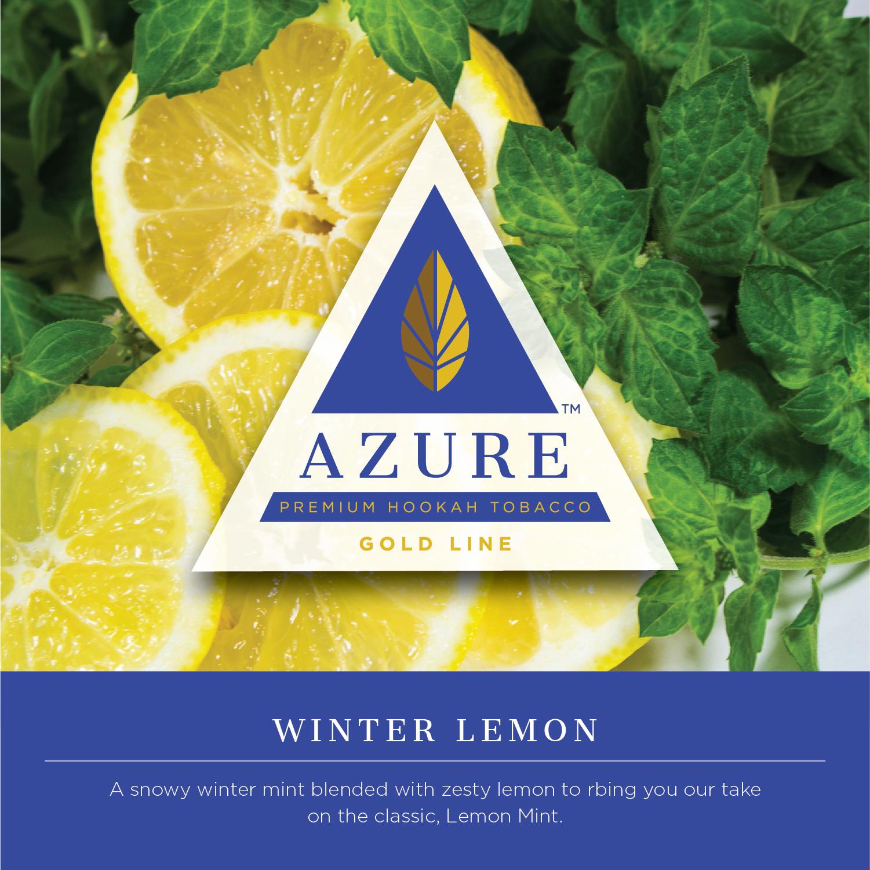 Azure Gold / Winter Lemon(酸味やビターさなどが非常に控えめで、ソフトさに特化した軽やかなLemon系)