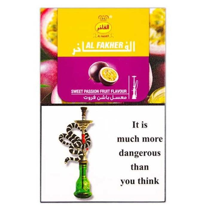 Al Fakher / Sweet Passion Fruit(よく熟した甘さも酸味も強めのパッションフルーツといった香りで、再現度は高め)