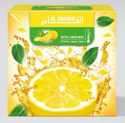 Al Fakher / Super Lemon Mint(AFのLemon with Mintより酸味が控えめで清涼感がクリア)