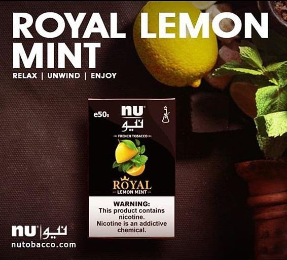 Nu Hookah / Royal Lemon Mint(他社にはやや珍しい、爽やかだがソフトな仕上がりのレモンミント)