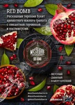 MustHave / Red Bomb(他社のものと比べて、明らかに再現度が高いザクロの香り)
