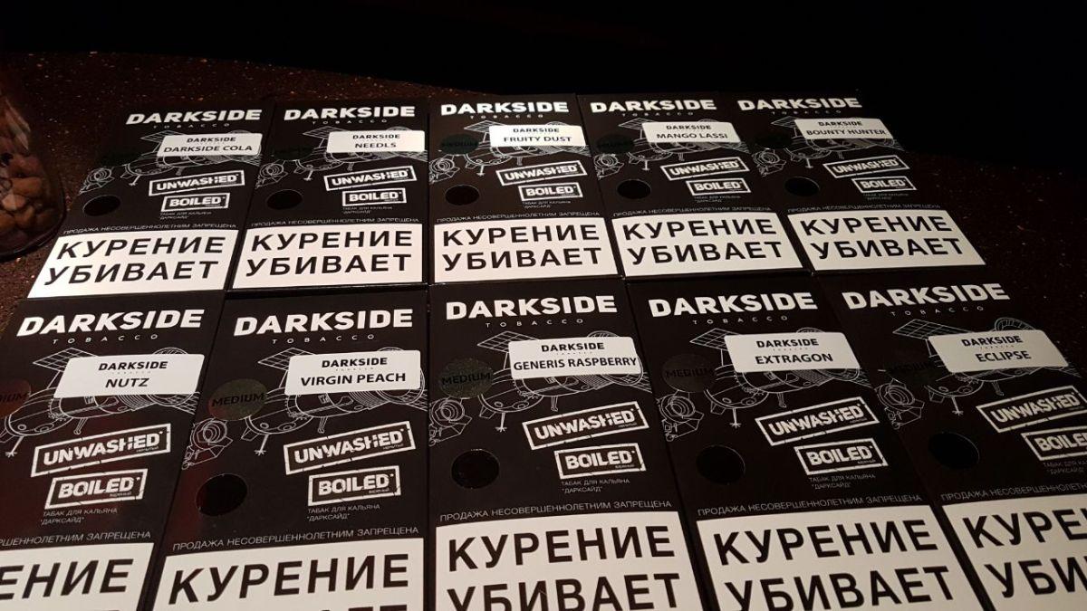 Дарксайд табак - Dark Side обзор от кальянной инспекции