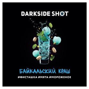 Dark Side Shot - BAIKAL CRASH - פיסטוק, מנטה, גלידה