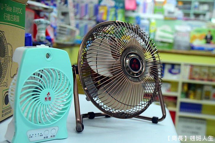 【開箱】勳風U-Take 行動風扇@解熱專家-霧化冷風扇與DC行動桌扇,搶救夏天的熱!