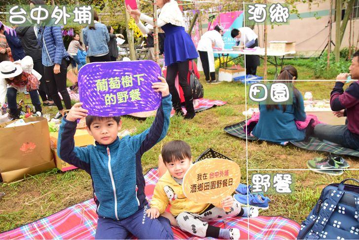 【台中外埔】酒鄉田園野餐日@2018花博,葡萄樹下的超級野餐力!