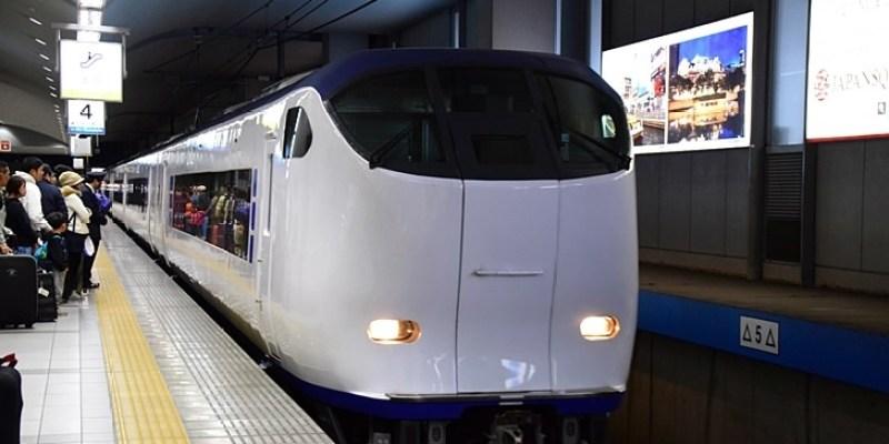 【日本】第一次買ICOCA & HARUKA就上手@関西空港直達京都單程攻略!
