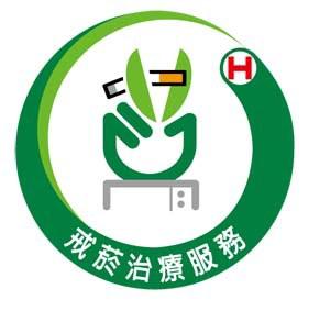 【教學】國民健康署-戒菸服務系統(VPN)測試啟用教學!