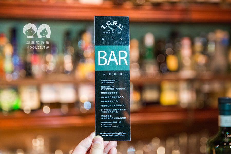六ROKU日本頂級琴酒 六ROKU體驗月 酒吧賞櫻去 TCRC 台南老屋酒館