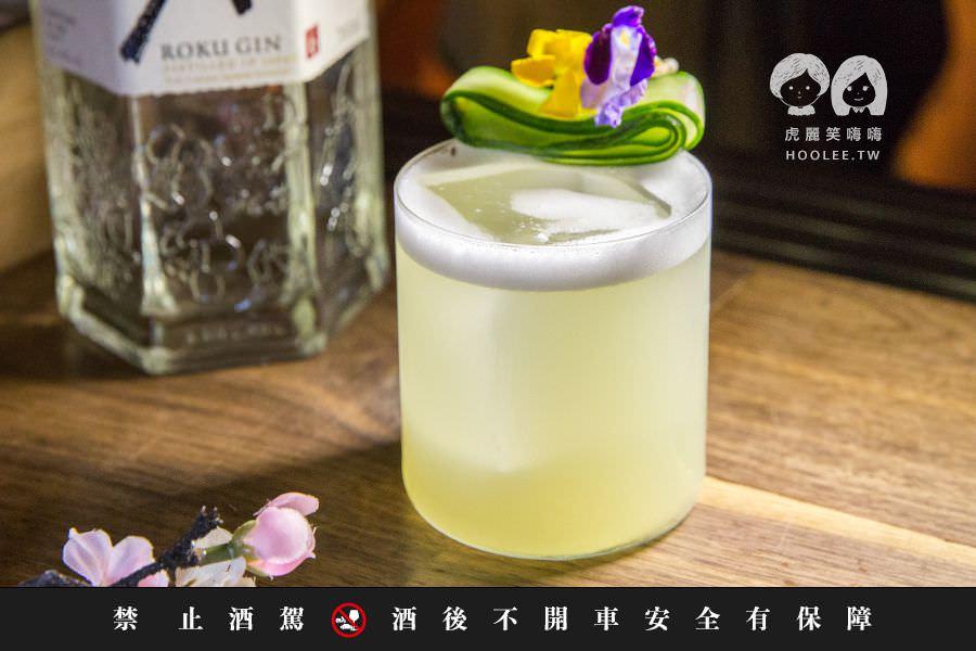 六ROKU日本頂級琴酒 六ROKU體驗月 酒吧賞櫻去 TCRC 台南老屋酒館 Forest NT$350