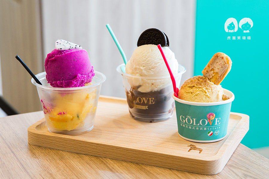 Golove義式冰淇淋