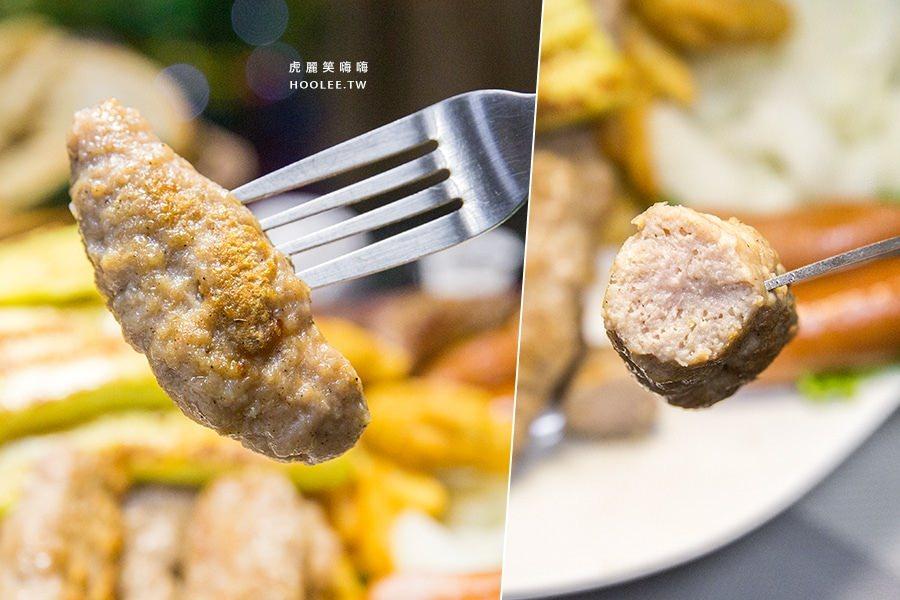 莎曉克羅埃西亞廚房 高雄 異國料理 雙人燒烤大拼盤 NTD749