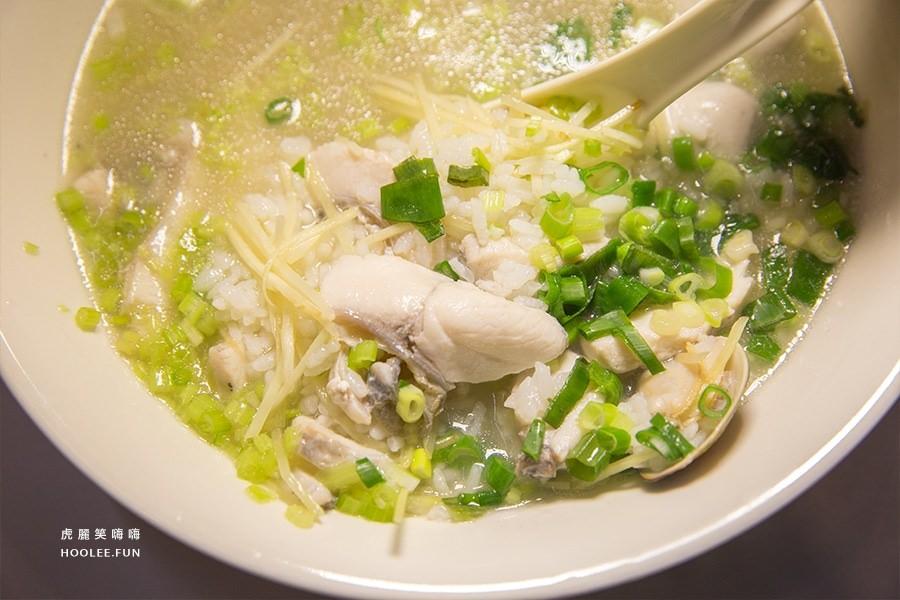 魚記海鮮粥 高雄左營 鱸魚粥 NTD120