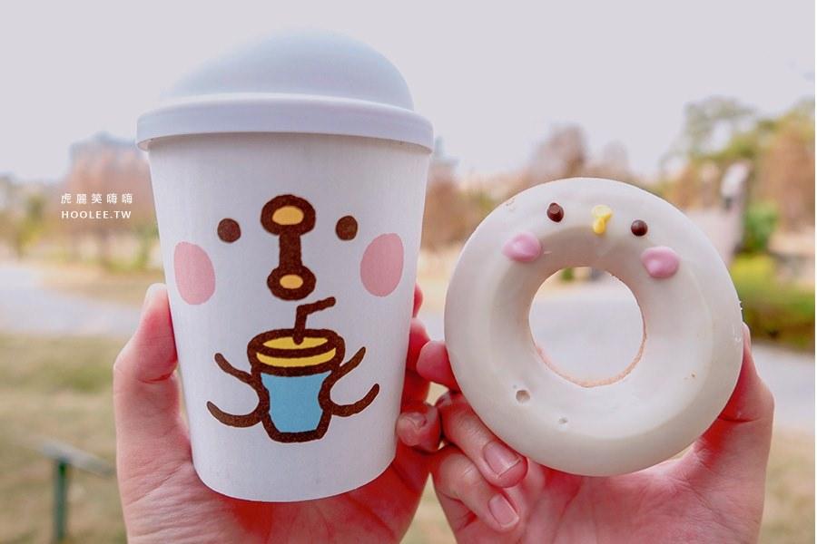 Mister Donut 卡娜赫拉的小動物 粉紅兔兔 甜甜圈 P助 甜甜圈