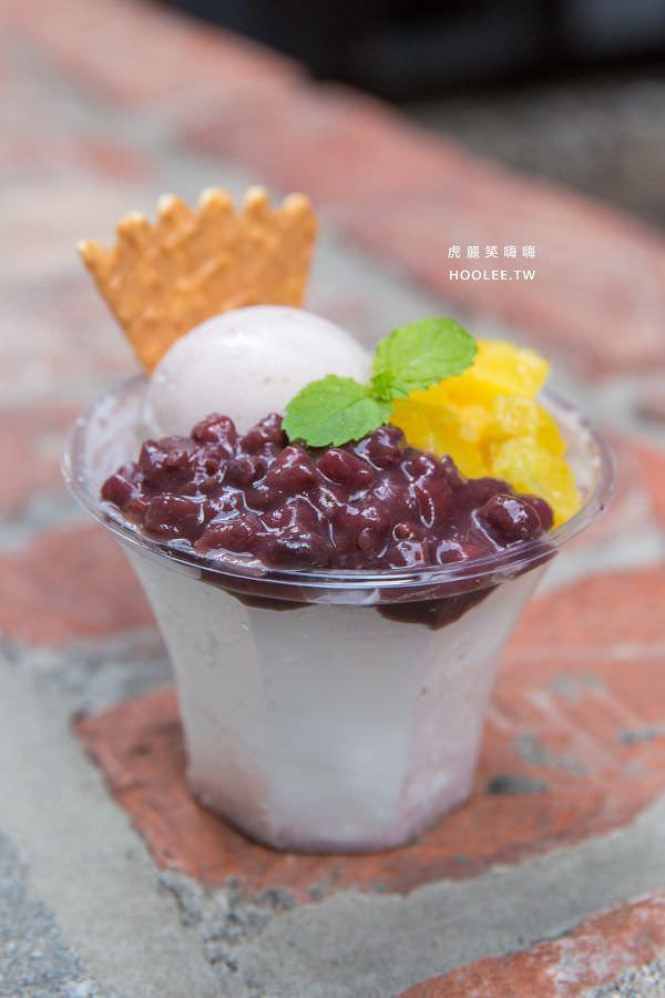 旗山車站 枝仔冰城 芋頭冰淇淋蜜地瓜 NT$85 清冰+芋頭冰淇淋+蜜紅豆+蜜地瓜