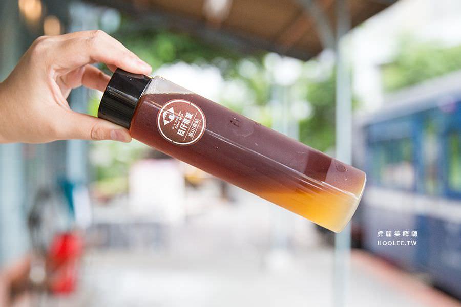 旗山車站 枝仔冰城 站長的初戀 NT$85 冰咖啡+蜂蜜檸檬