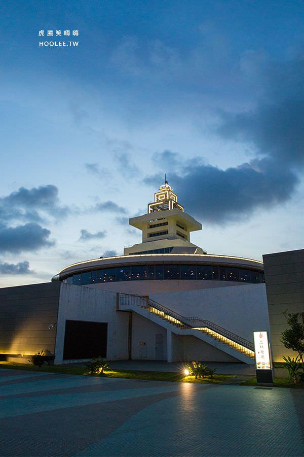 小紅食堂 紅毛港文化園區 高字塔旋轉餐廳