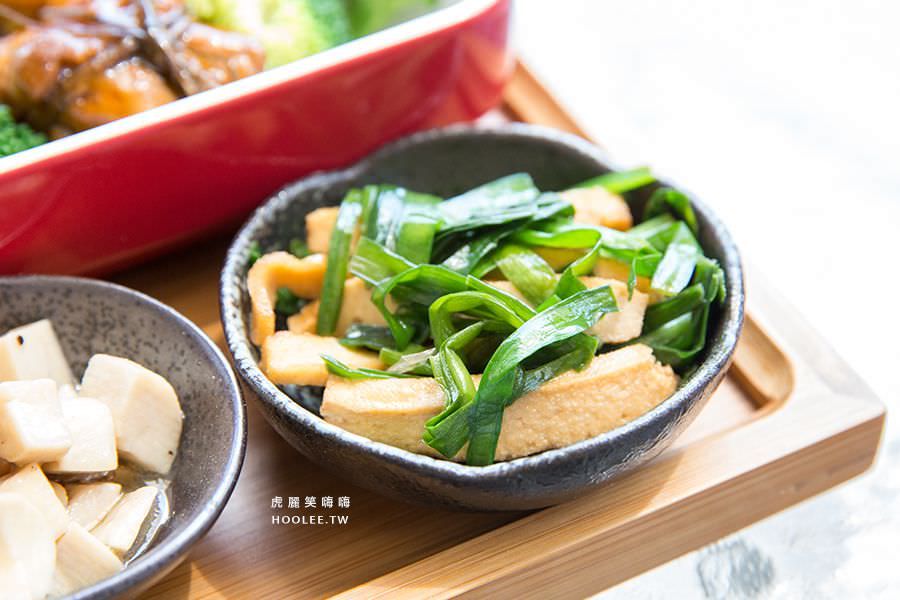 雅米廚房 高雄 東坡肉定食 NT$210