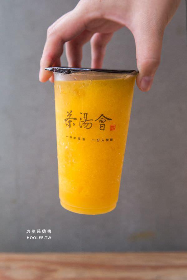 小學課本的逆襲 高雄 茶湯會 愛文芒果冰鑽 NT$60