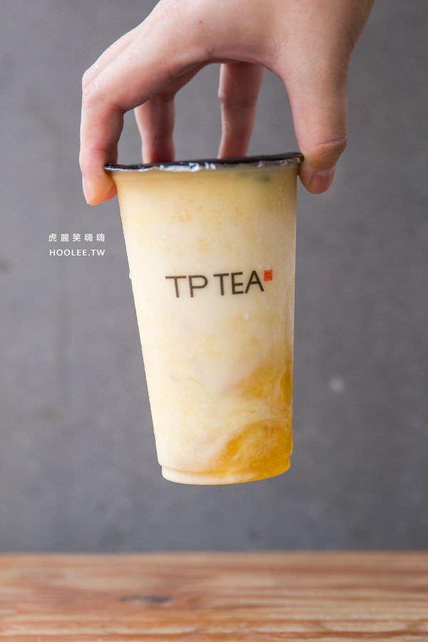 小學課本的逆襲 高雄 茶湯會 愛文芒果拿鐵 NT$65