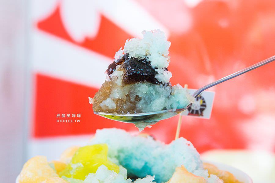 樂克戴門 自然冰工房 台南 蔚藍星球飛碟冰 NT$60 (限量)