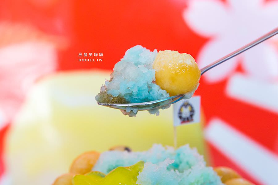 樂克戴門自然冰工房 台南 蔚藍星球飛碟冰 NT$60 (限量)