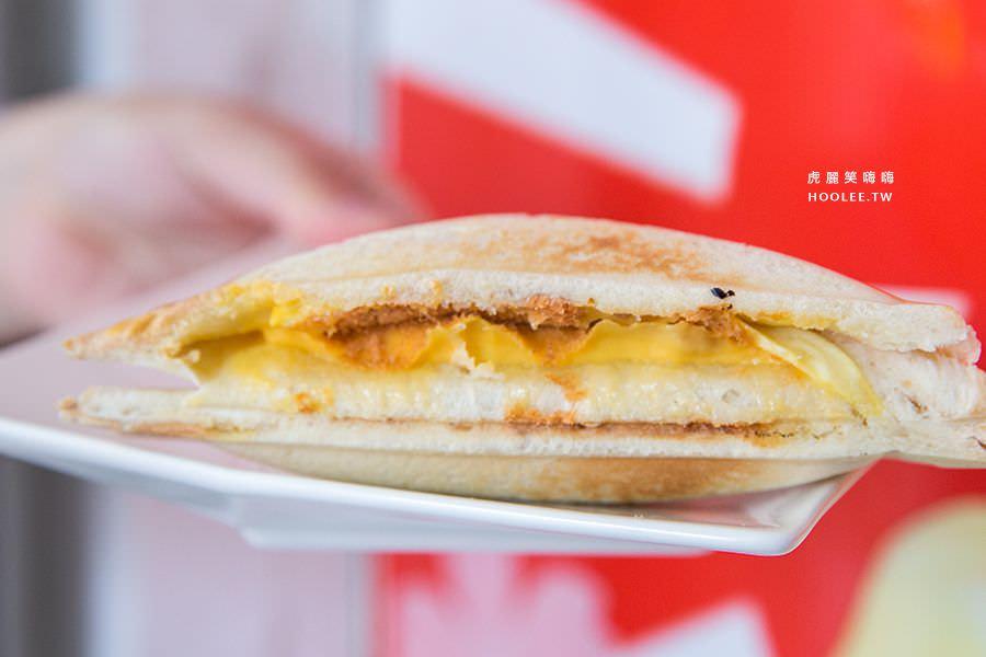樂克戴門 自然冰工房 台南 肉鬆蛋起司熱壓吐司 NT$45