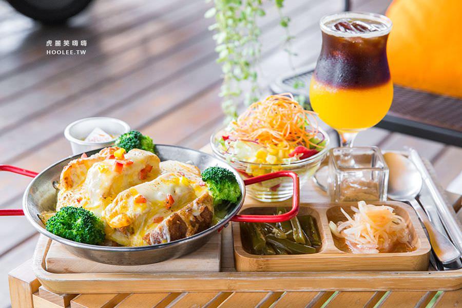 米昂 小飯廳 招牌炸蛋起司風味 NT$420 (洋蔥菲力 / 酥炸豬排 / 香草雞排)