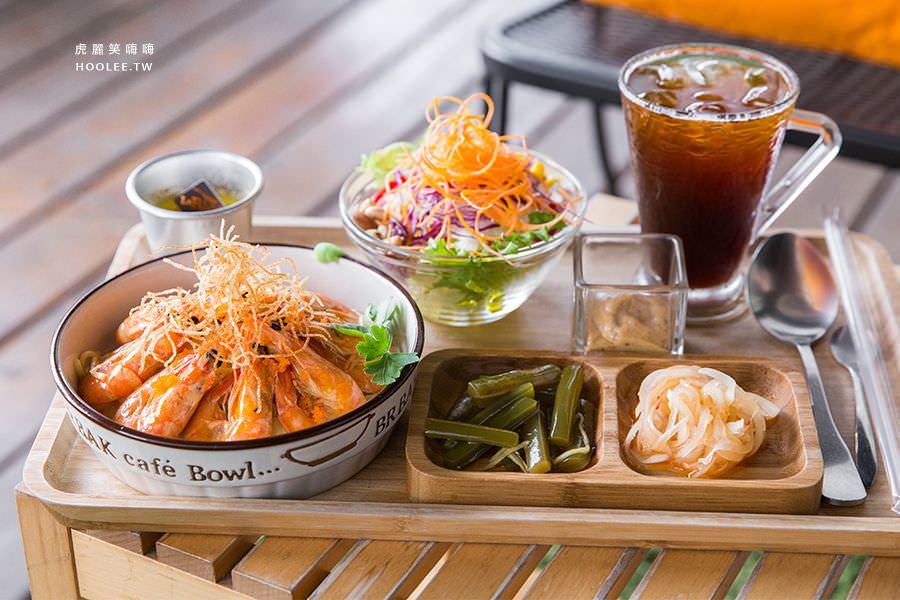 米昂 小飯廳 山葵芥末奶油風味鮮蝦 NTT$360