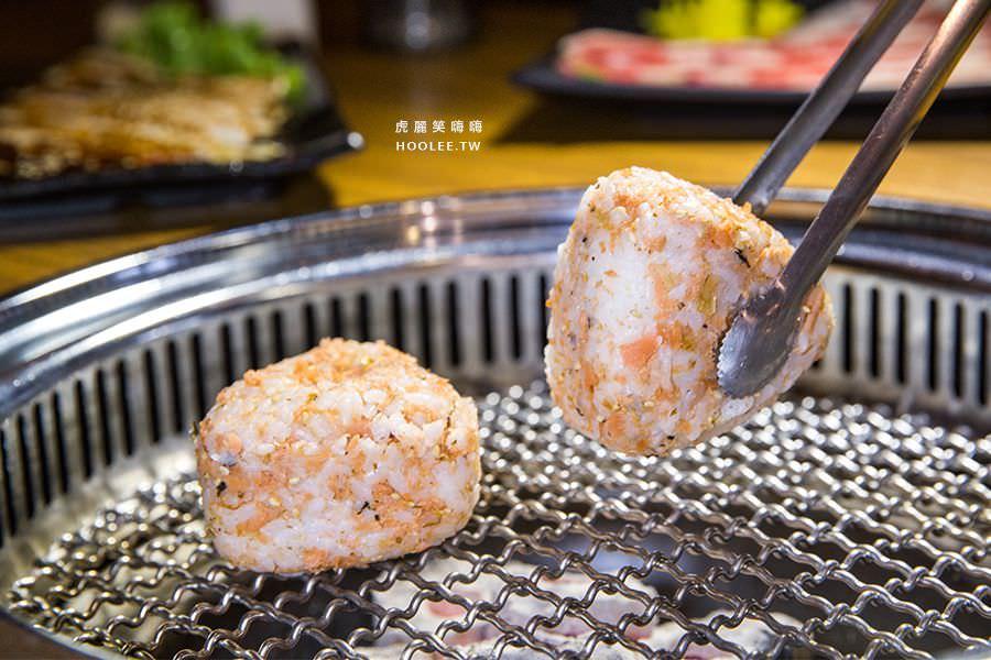 萬兩炭火燒肉 高雄燒烤 鮭魚飯糰 NT$60/顆