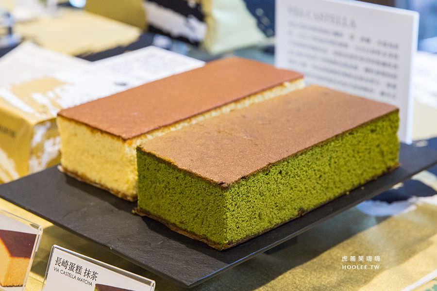 黑船 高雄 漢神巨蛋 長崎蛋糕 NT$600