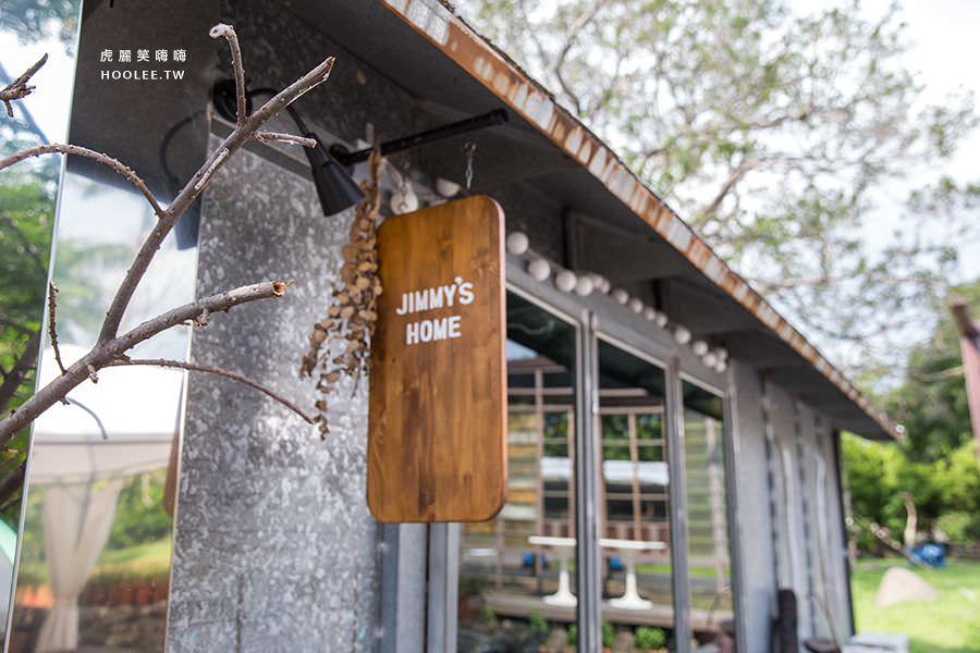 吉米夢 綠食咖啡館 橋頭糖廠