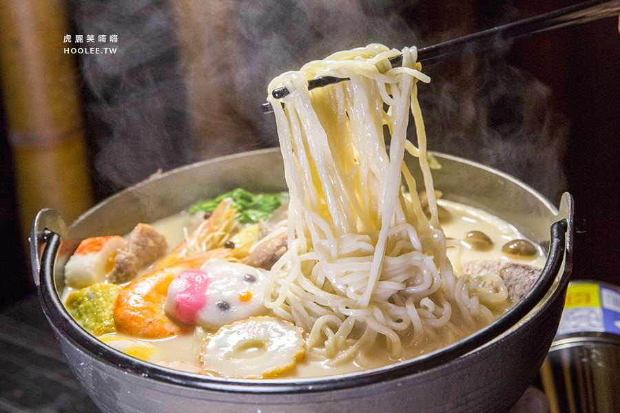 富士達人(高雄)暖心的日本拉麵火鍋,聚餐好去處!肉控最愛極厚叉燒拉麵