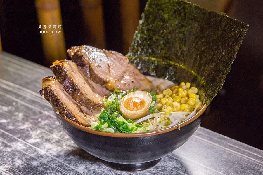 富士達人 日本拉麵 極厚切叉燒拉麵 每日限量 NT$390