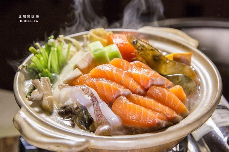 鰺十丼(高雄)北海道鮭魚石狩鍋,聚餐推薦!