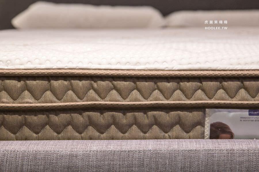 睡眠王國 高雄床墊 比利時REVOR名床 舒伯特II ,特價19,999元 原價42,800元