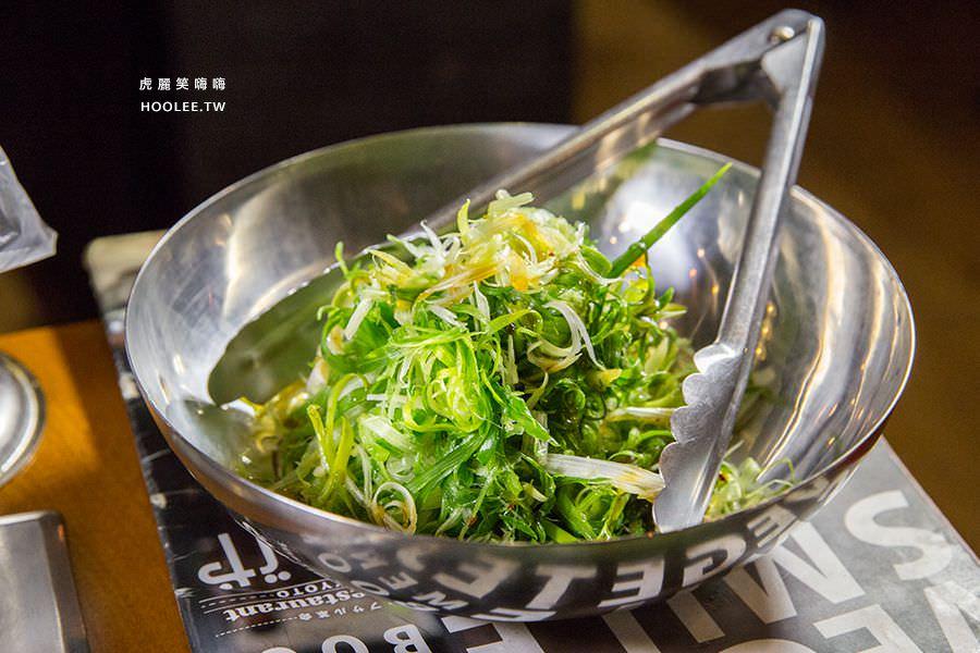 菜豚屋 高雄 日式韓式燒肉 蔥沙拉