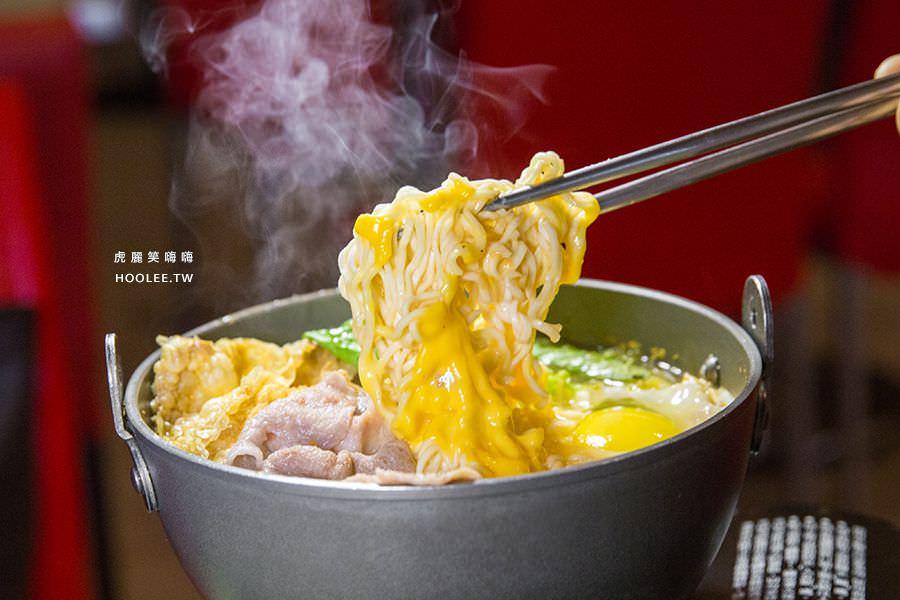 品味屋 高雄火車站 平價義大利麵 韓式部隊鍋 NT$150
