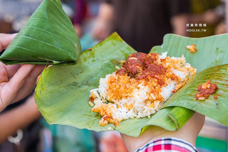 阿里椰漿飯 Ali Nasi Lemak 檳城美食