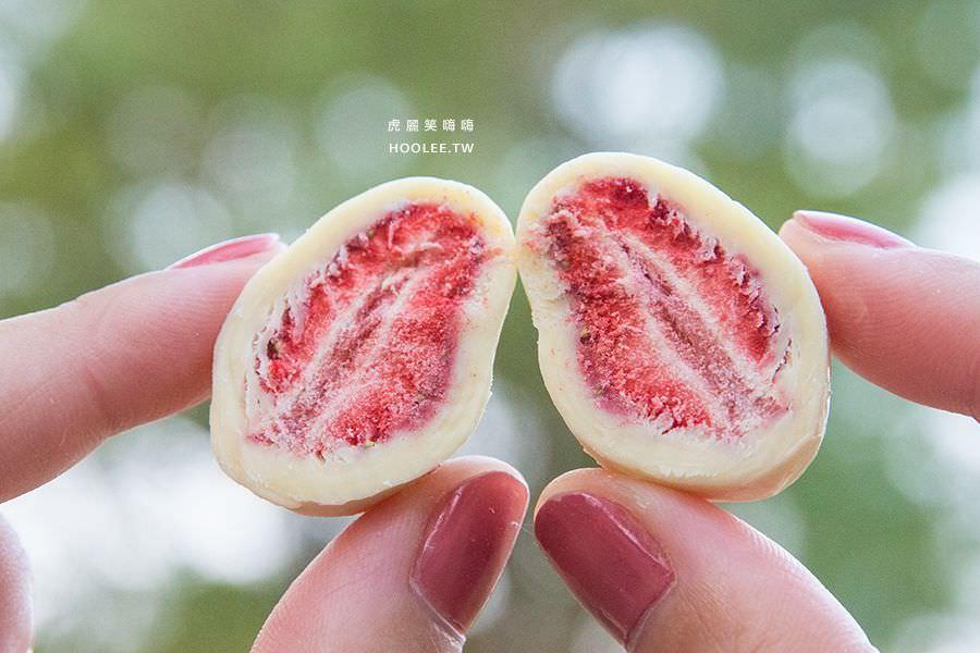 77草莓季 77乳加 超商甜點 77 草莓季 草莓球