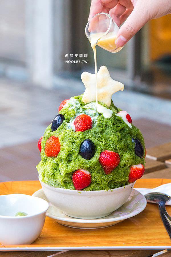 冰屋 草莓抹茶聖誕樹 NT$170