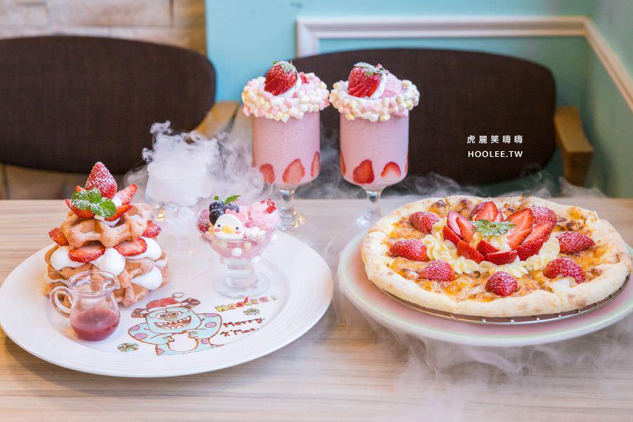 Poppy Waffle 高雄 粉紅色戀曲 NT$880/冬季限定