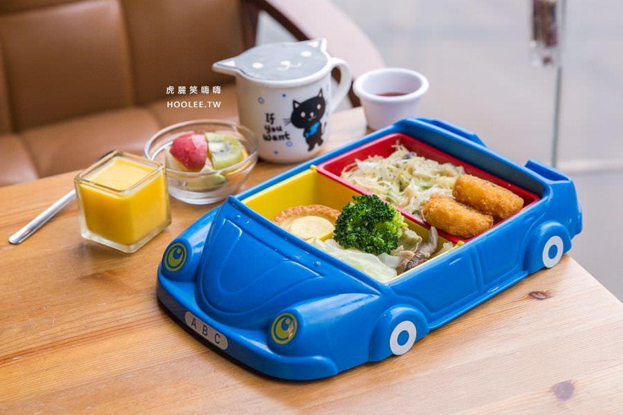瑪莉桃桃 親子餐廳 海綿寶寶套餐(奶油白醬) NT$220