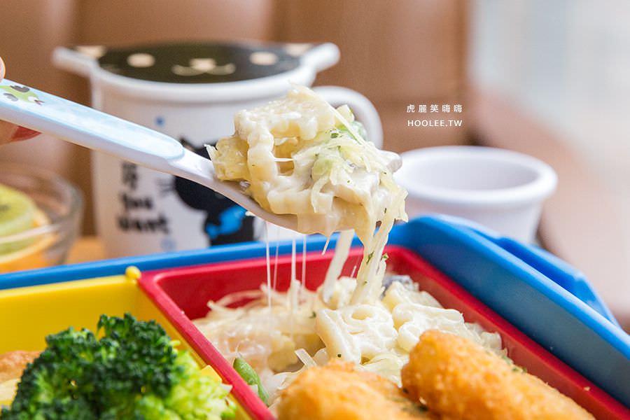瑪莉桃桃 親子餐廳 海綿寶寶造型麵