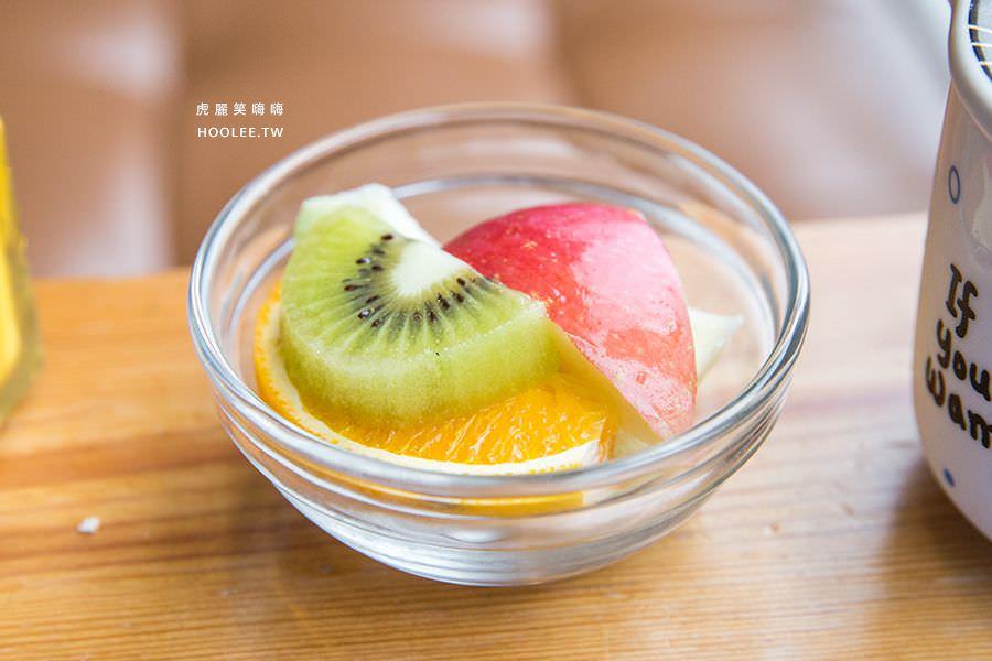 瑪莉桃桃 親子餐廳 新鮮水果