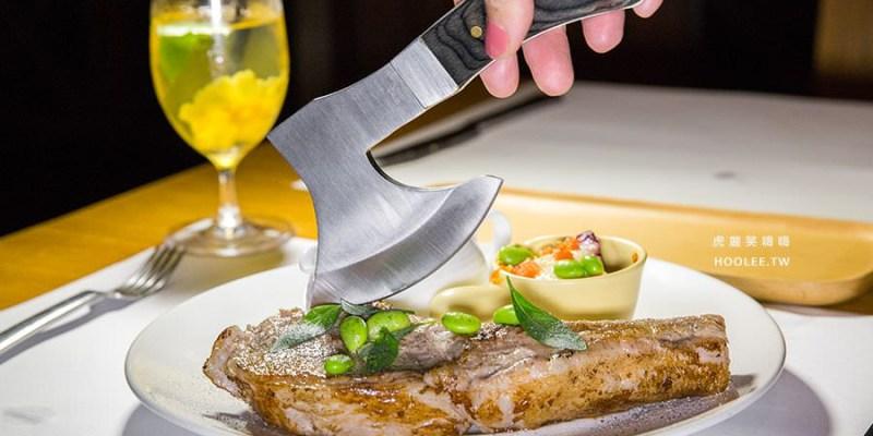 松賀園和風洋食觀景餐廳(屏東)肉控必吃戰斧豬排,約會勝地!聚餐拍美照的好去處