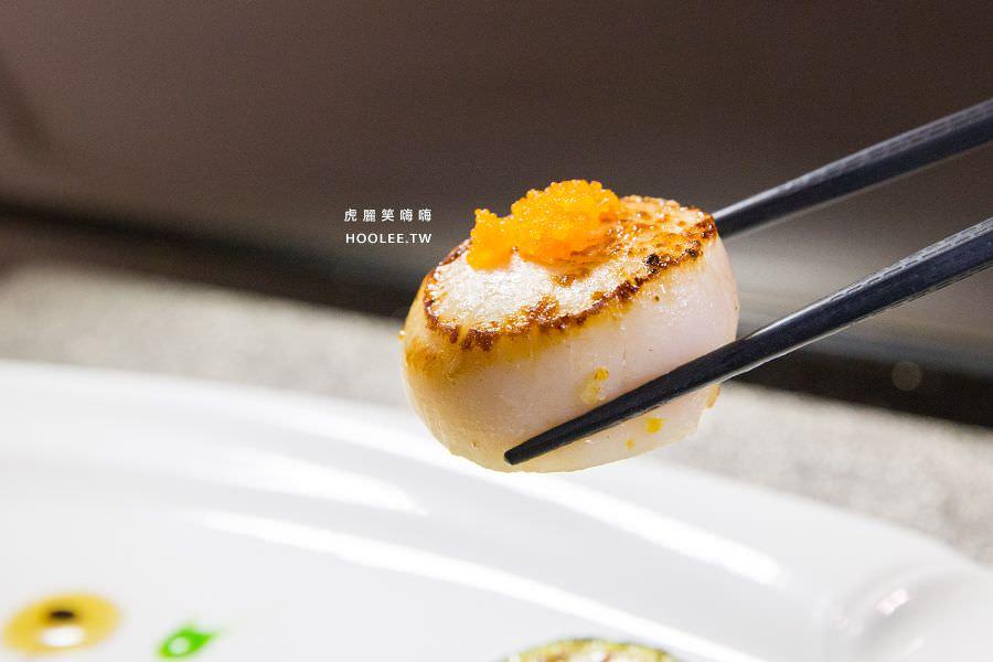 松悅鐵板燒 高雄鐵板燒推薦 北海道2L大干貝