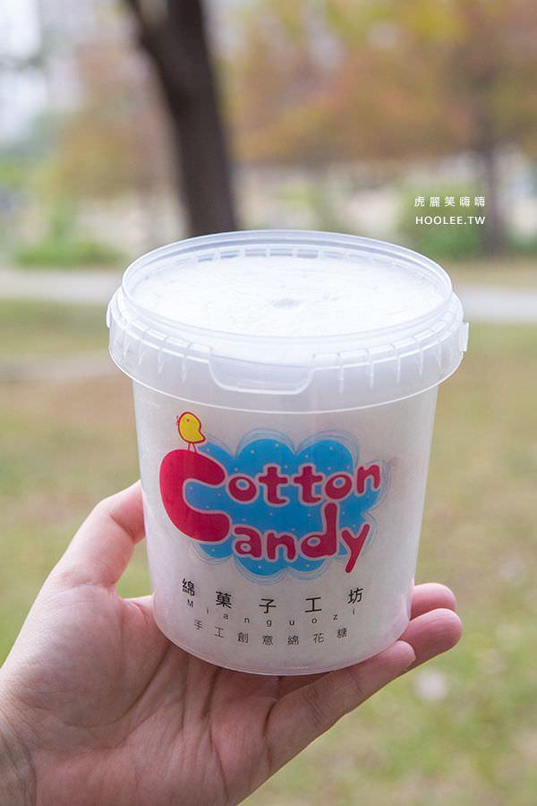 綿菓子工坊 高雄棉花糖 季節限定草莓優格 NT$85