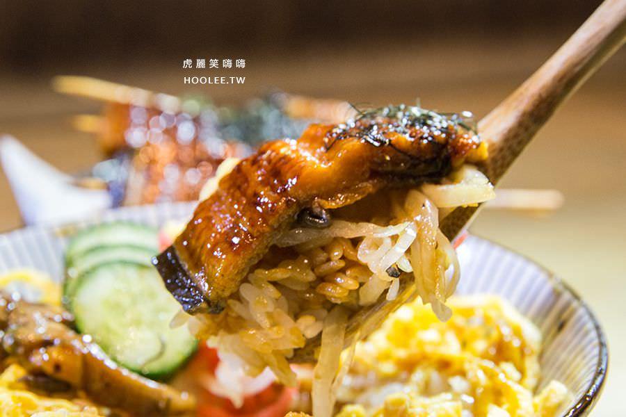 燒丼株式會社 高雄 夢時代 串燒鰻魚丼 (附味噌湯) NT$360
