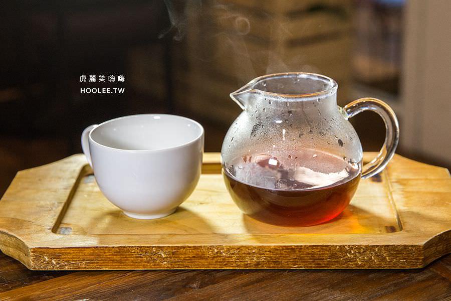 柒五參咖啡館 高雄早午餐 精品手沖咖啡 NT$130